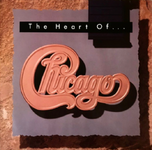 Chicago ‎- The Heart Of Chicago (LP) (VG+/VG-)